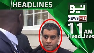 News Headlines | 11:00 AM | 17 June 2018 | Neo News HD