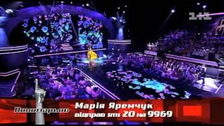 Мария Яремчук «Квітка Розмарія»