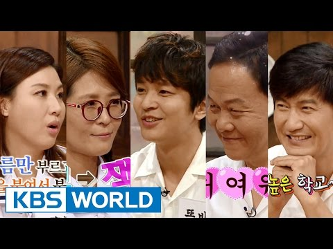 Happy Together - Kim Jeonghoon, An Naesang, Woo Hyeon & more