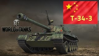 T-34-3 tank review World of Tanks
