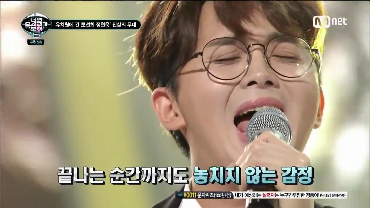 Giọng ải giọng ai Tập 19 HQ – Hot boy Hàn Quốc cực phiêu trên sân khấu