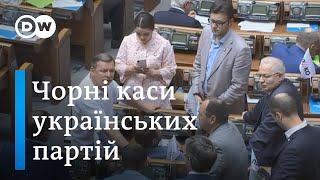 Вибори в Україні Батьківщина, Самопоміч, Опоблок і Ляшко - хто фінансує партії DW Ukrainian