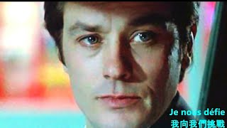 Alain Delon - L'Appel aux Toujours ('Cry for Eternity' by Bruno Pelletier) with lyrics