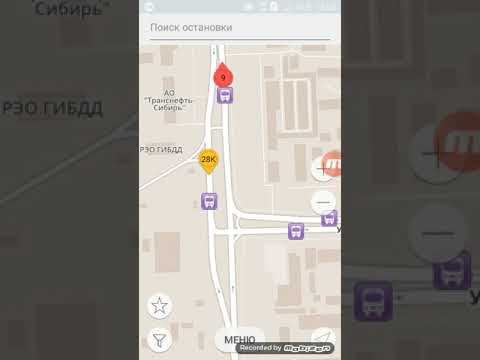 """Как пользоваться приложением """"Умный транспорт""""?"""