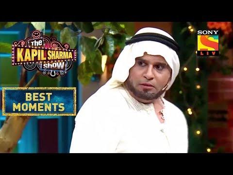 A Multilingual Sheikh | The Kapil Sharma Show Season 2 | Best Moments