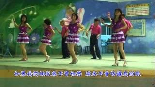 新強歌舞 - 牽引