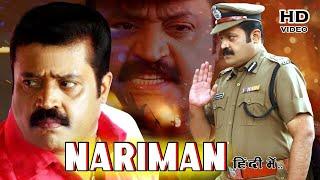 South indian movies dubbed in hindi full movie 2018 new nariman vijay devarakonda
