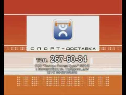 ДОСКОРТ. Лучший подарок на Новый год!из YouTube · Длительность: 55 с