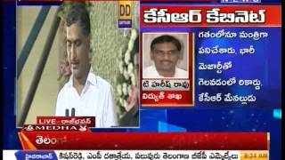 Harish Rao Swearing in As Cabinet Minister -Mahaanews