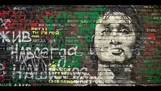 """Кино. Виктор Цой. """"Вопрос""""(cover)"""