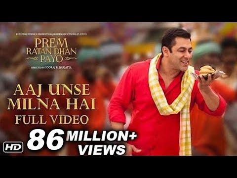 Aaj Unse Milna Hai Full Song | Prem Ratan...