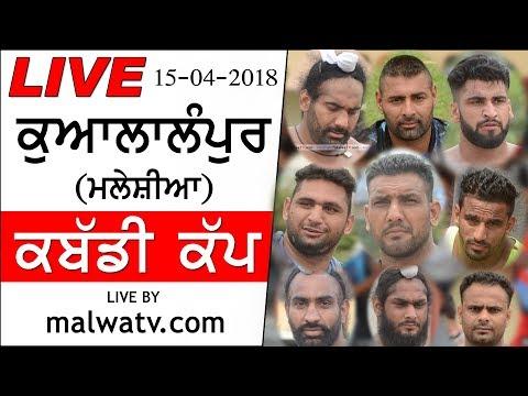 KUALA LUMPUR (Malaysia) KABADDI CUP (15-04-2018) || LIVE STREAMED VIDEO