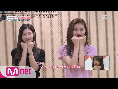 Produce 101 ′I.O.I with JYP′ 박진영과의 첫 만남 & 안무 연습 현장공개! 161012 EP.21