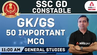 SSC GD Constable 2021 | GK GS | 50 Important MCQ for SSC GD New Vacancy 2021