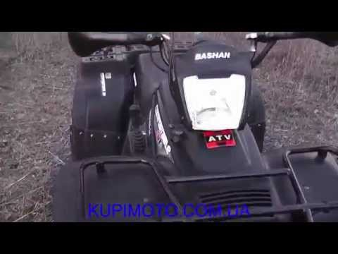 Обзор квадроцикла BASHAN BS250S-24
