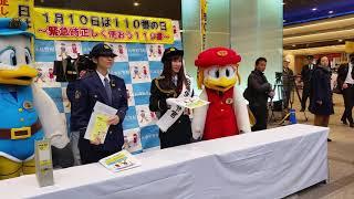 石田優美 1日通信司令官 NMB48.