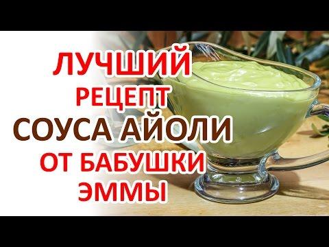 Калорийность меда в 1 чайной ложке и его состав
