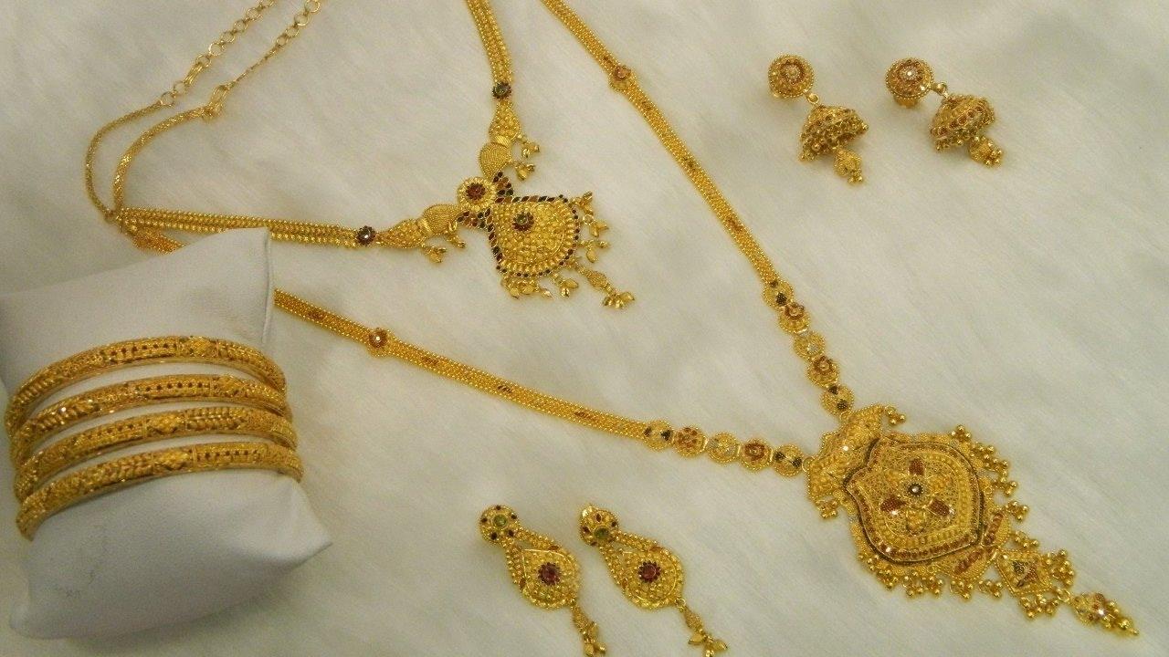 Kalyan Jewellers Designs 2017