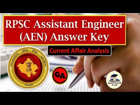 RPSC (Rajasthan Public Service Commission) AEN Exam 2018 Current Affairs Answer Key Analysis - VeeR