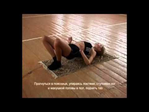 Упражнение № 6