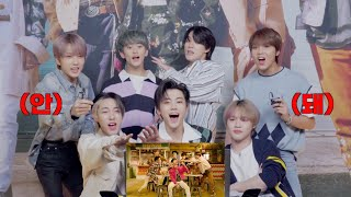 REACTION to '맛 (Hot Sauce)' MV | NCT DREAM Reaction