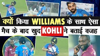 Virat Kohli vs Williams | Kohli's notebook Signature Celebration after Six | 94* not out | Ind vs WI