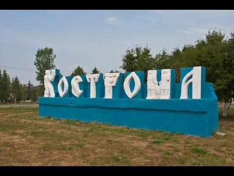 Кострома достопримечательности города и окрестности.