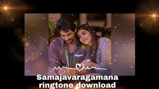 Samajavaragamana ringtone download | Ala vaikuntapuram lo ringtones | Telugu lo