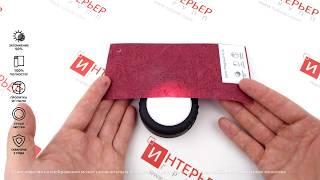 Вертикальные жалюзи Шелк бордовый 4126 - обзор ткани за 1 минуту от Rulonki.com