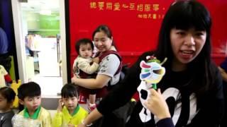 Publication Date: 2016-12-09 | Video Title: 聖三一堂小學 - 校慶嘉年華 (2016年12月9日)