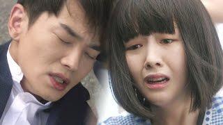 온주완, 민아 대신 교통사고! '충격' 《Beautiful Gong Shim》 미녀 공심이 EP20