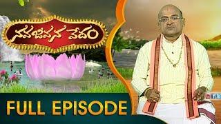 Garikapati Narasimha Rao | Nava Jeevana Vedam | Full Episode 1748