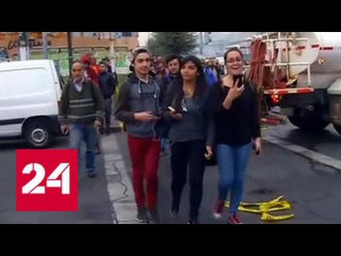 Землетрясение у берегов Чили: угрозы цунами нет