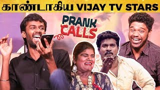KPY Dheena\'s Live Prank Call with Nisha & Thangadurai - Laughter Guaranteed!