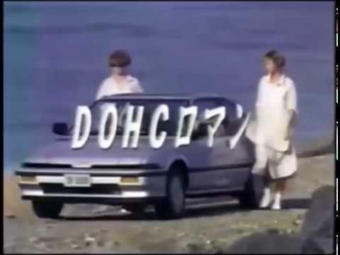 HONDA TVCM 1985 QUINT INTEGRA Part③