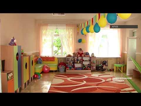 Чернівецький Промінь: У дитсадку №24 потеплішає: комунальники усунули проблему з мережею