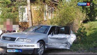 Происшествия в Тверской области | 23 июня