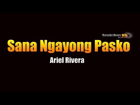 Sana Ngayong Pasko - Ariel Rivera (KARAOKE)