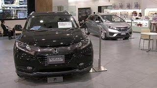 Продажи Honda пошли вниз - economy