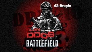 d2-Drupio - Clan DDoS - Battlefield 3
