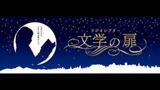 出演 林家正蔵、中嶋朋子。 この噺はグリム童話の「死神の名付け親」を...