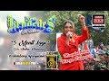 """Download lagu NEW KENDEDES  """"5 MENIT LAGI"""" - ANDRA KHARISMA KENDANGAN EPEP MEMBUAT GOYANG"""