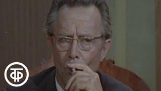 Трудные этажи. Серия 4. Художественный фильм (1974)