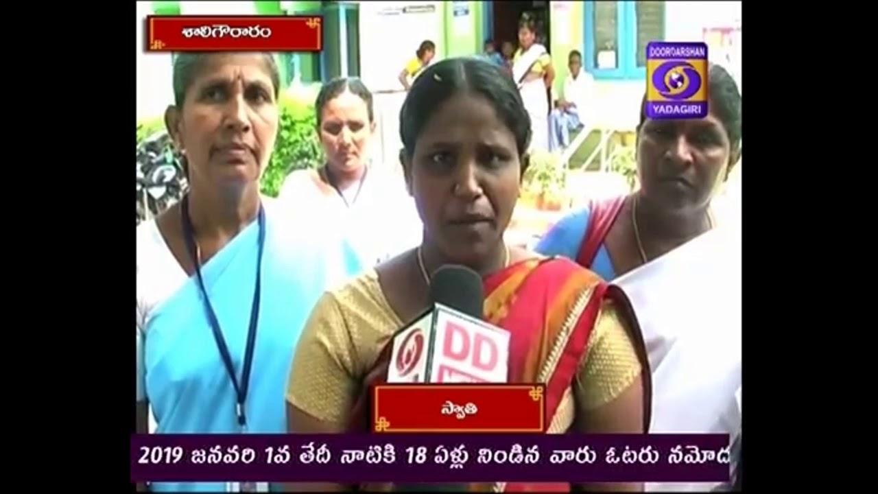 Ground Report   Special Story on Muni Shivalayam