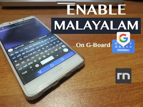 Enable Malayalam On Gboard - In Malayalam
