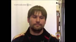 вор в законе Андрей Торкунов (Турок) 23.07.13 Москва