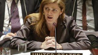 أخبار عربية | واشنطن تسمي عسكريين من نظام الأسد ارتكبوا جرائم حرب