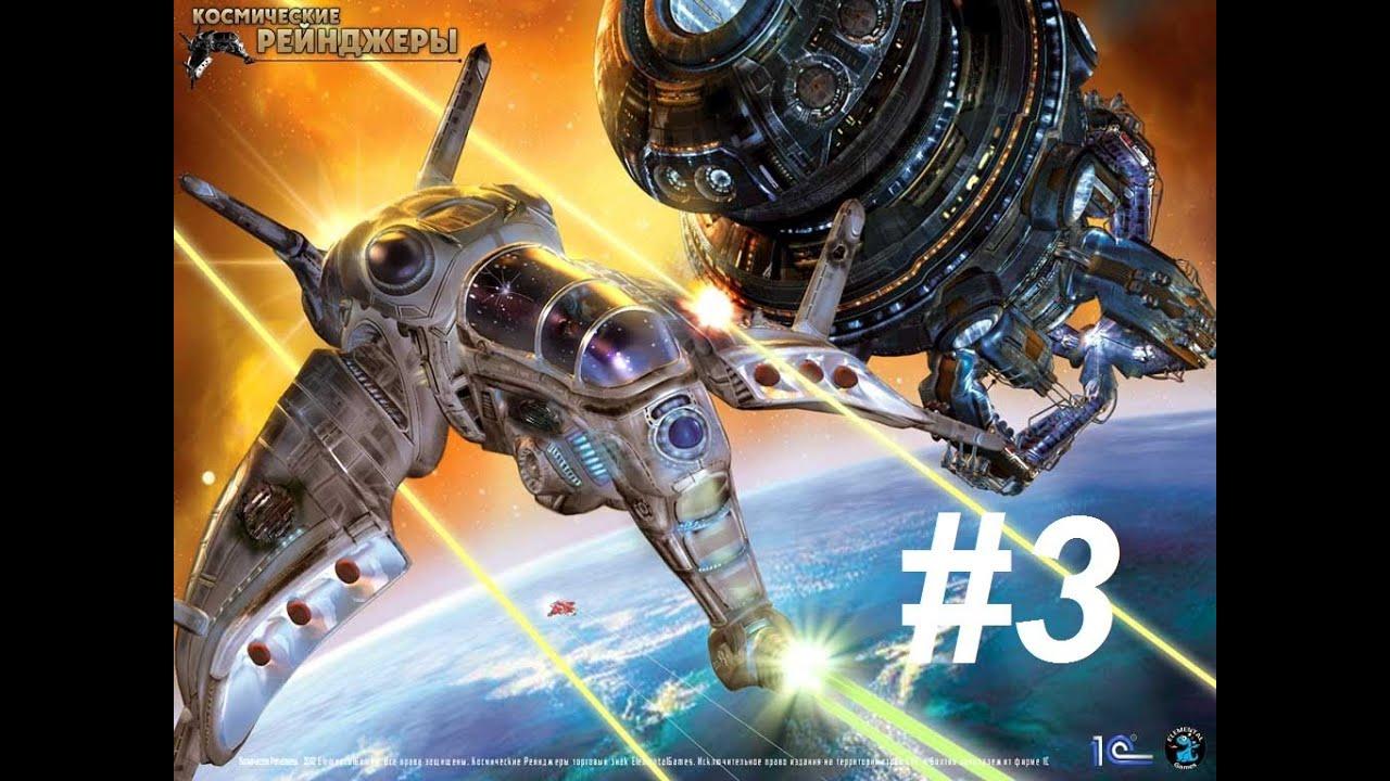 скачать игру космические рейнджеры 3 - фото 2
