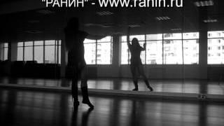 Урок танца живота  - Связка 1