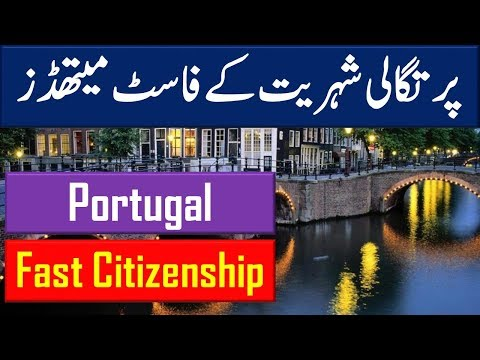 Fastest Ways to Portugal PR and Citizenship & Portuguese Passport.